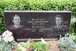 Памятник родителям на кладбище