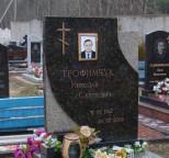 Православные памятники на кладбище