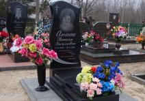 Памятник дочери на кладбище