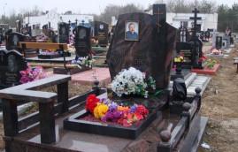 Памятник мужу