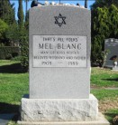 Иудейские (еврейские) памятники на кладбище